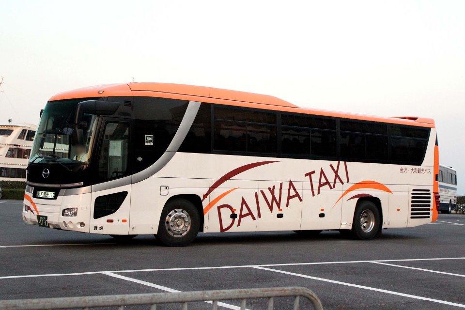 大和観光バス あ1717