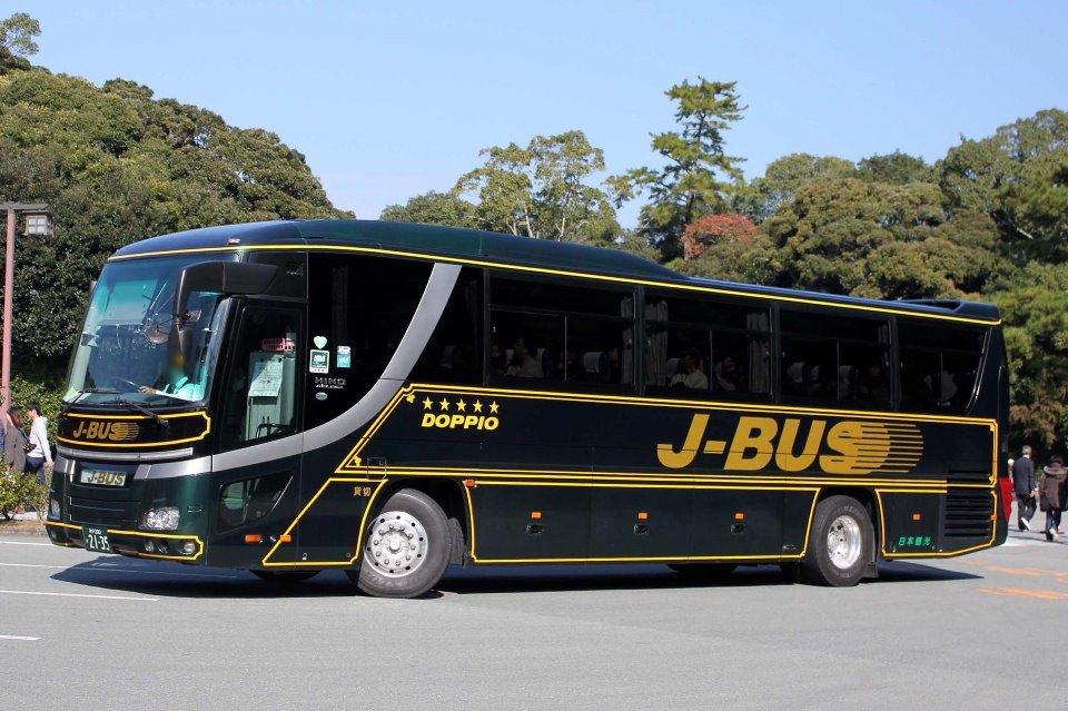 日本観光旅行 か2135