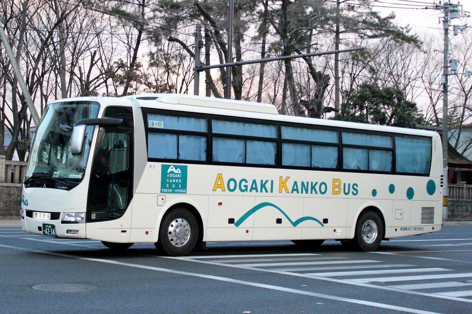 青垣観光バス か4234