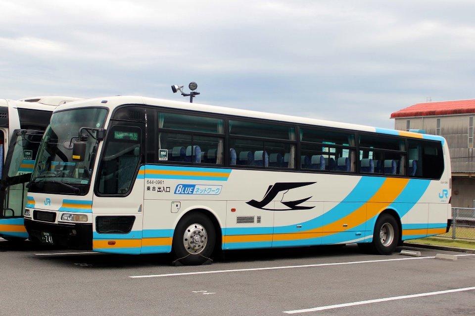 JR四国バス 644-0961
