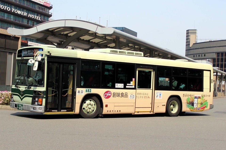 京都市交通局 か683