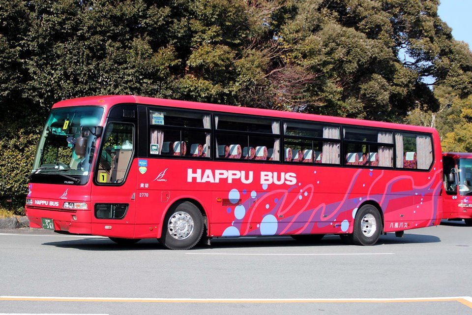 八風バス 2770