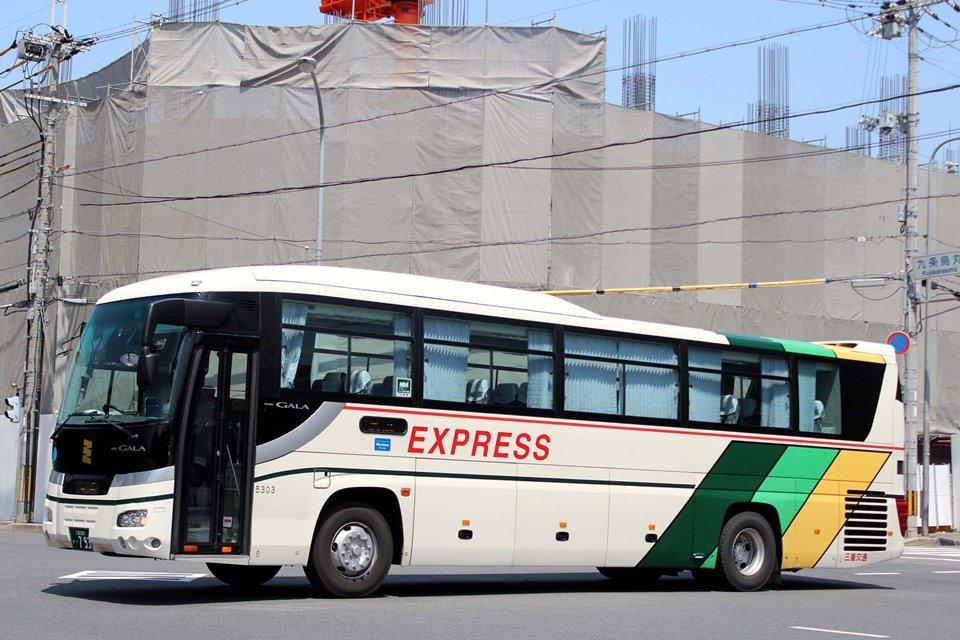 三重交通 5303