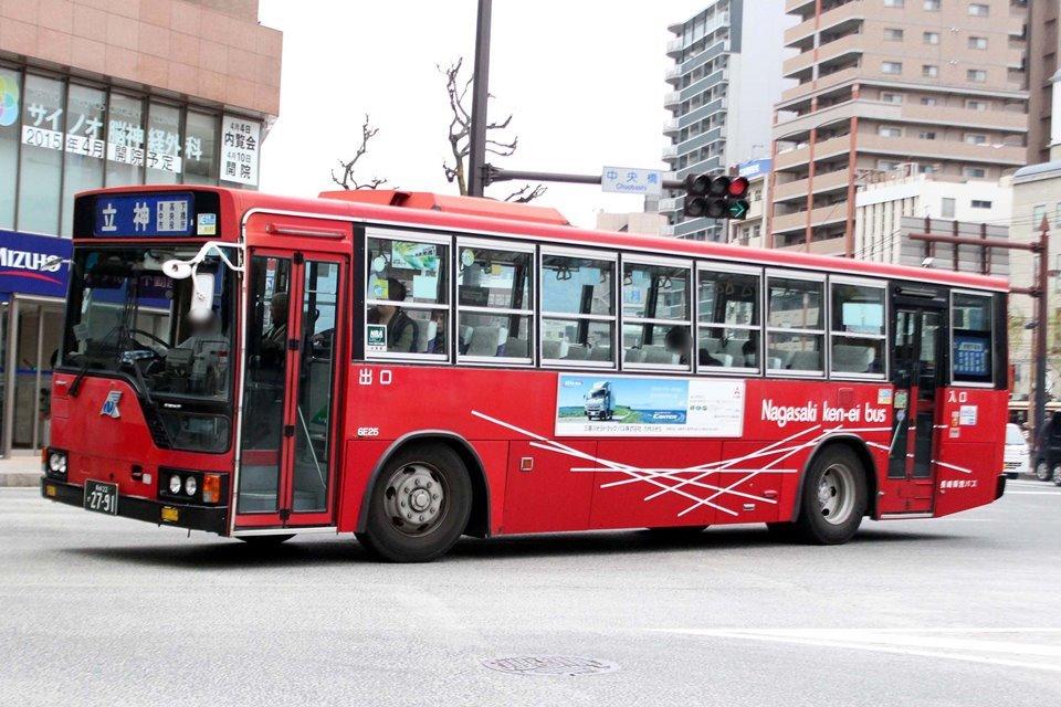 長崎県交通局 6E25