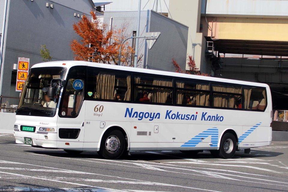 名古屋国際観光バス か2264