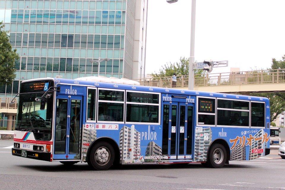 名鉄バス 1538