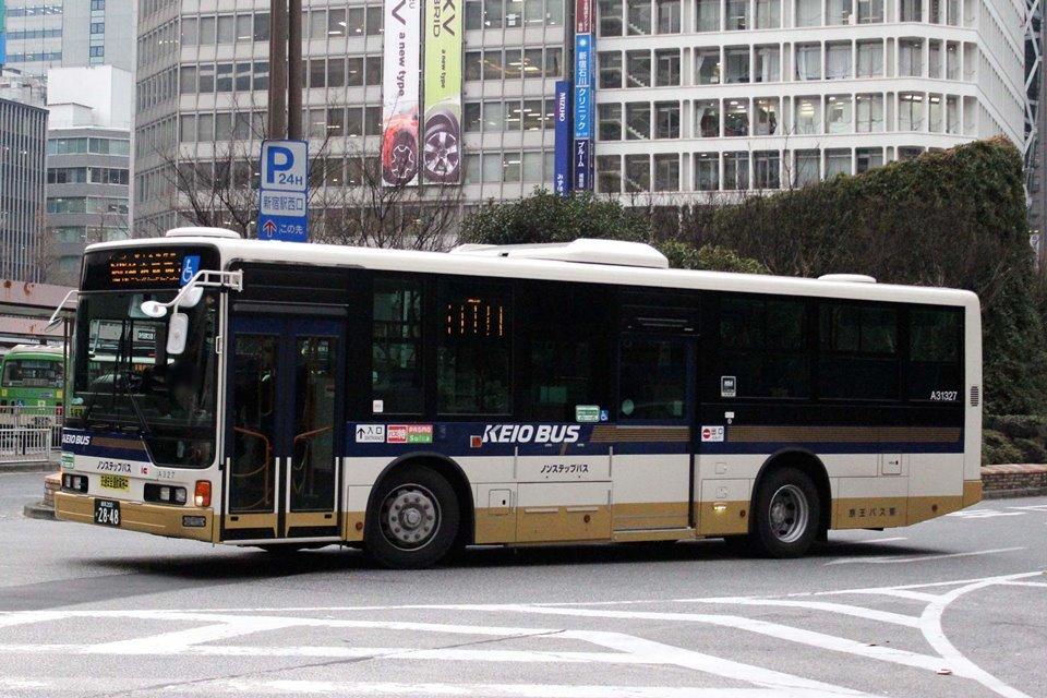 京王バス東 A31327