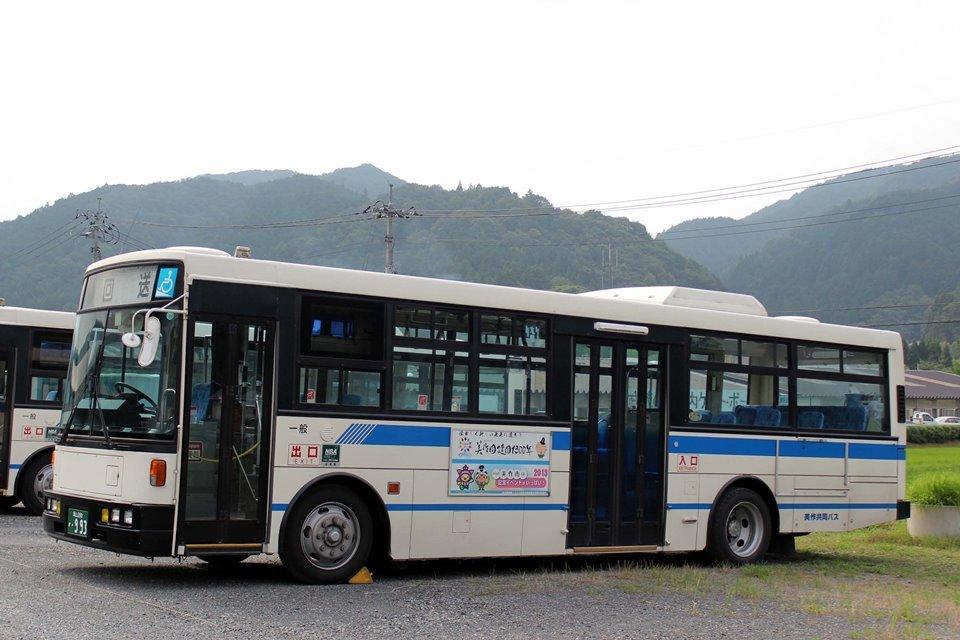 美作共同バス か993