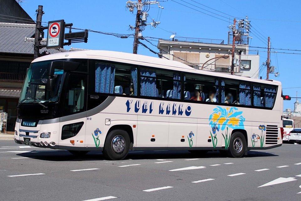 友愛観光バス あ3333