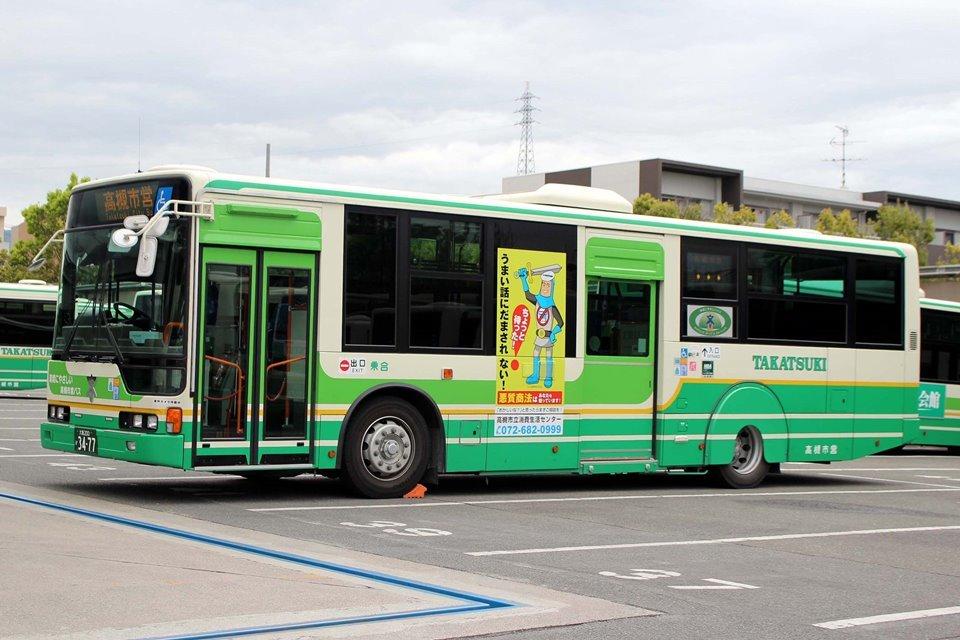 高槻市交通部 か3477