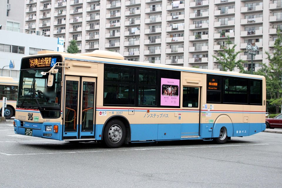 阪急バス 3057