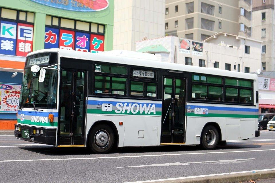 昭和自動車 き753