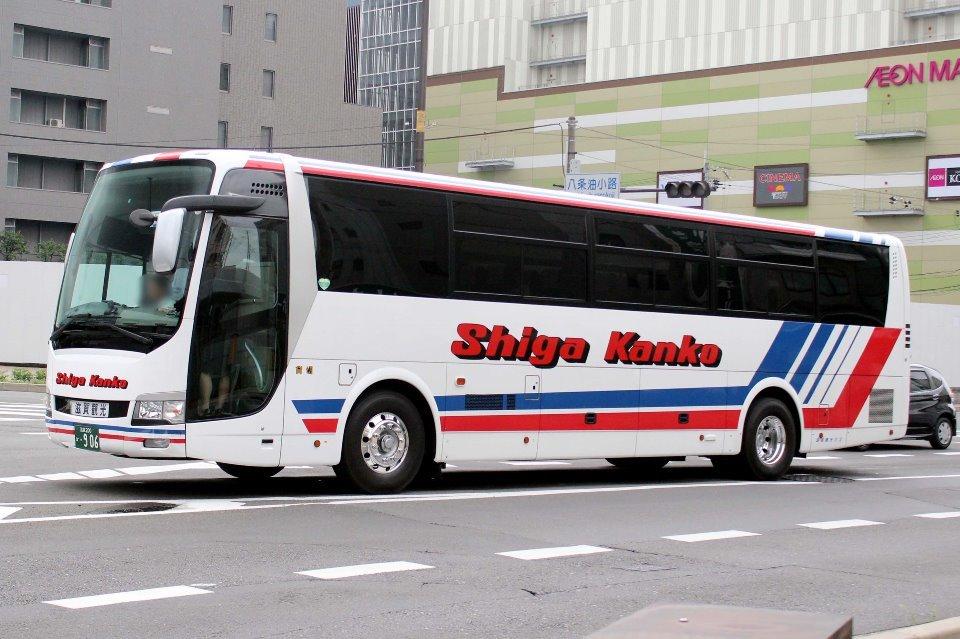 滋賀観光バス か906