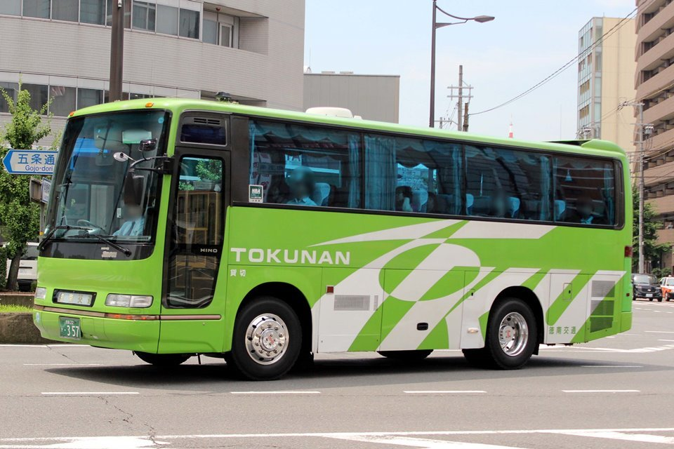 徳南交通 き357