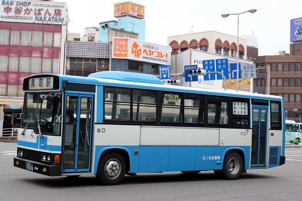日ノ丸自動車 か1574