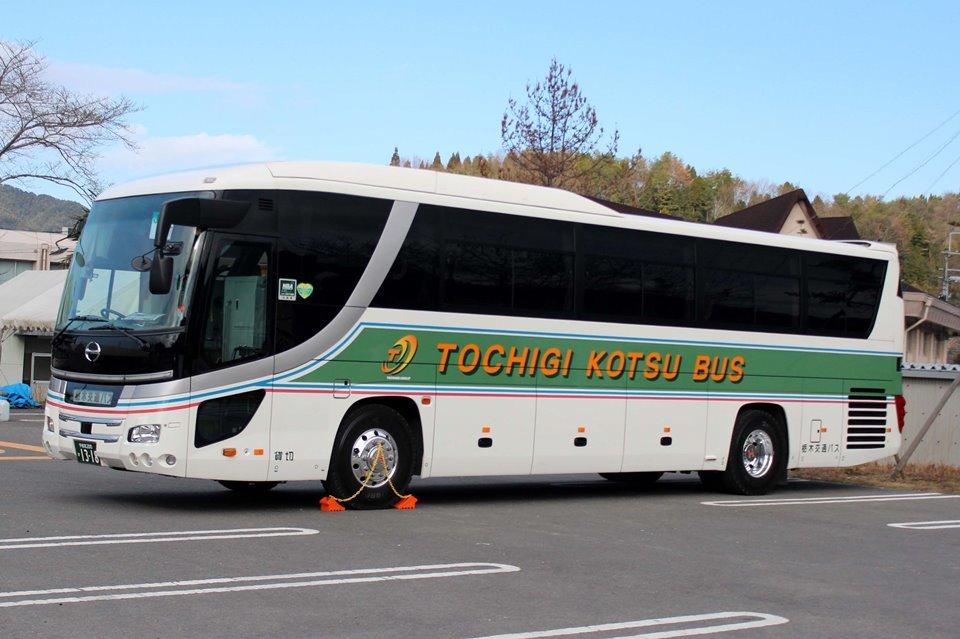 栃木交通バス か1318