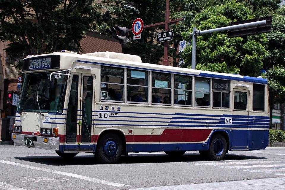 山梨交通 C632