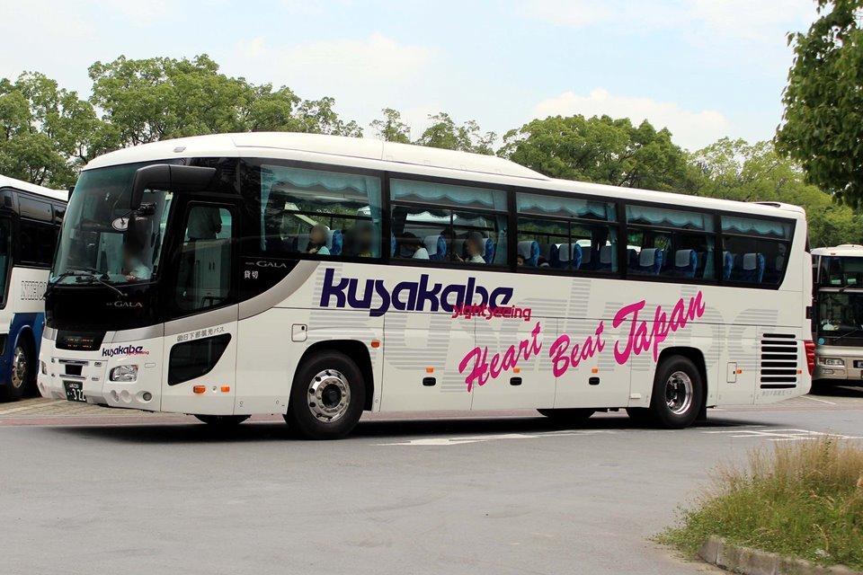 日下部観光バス あ322