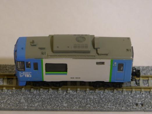 P1310353.jpeg