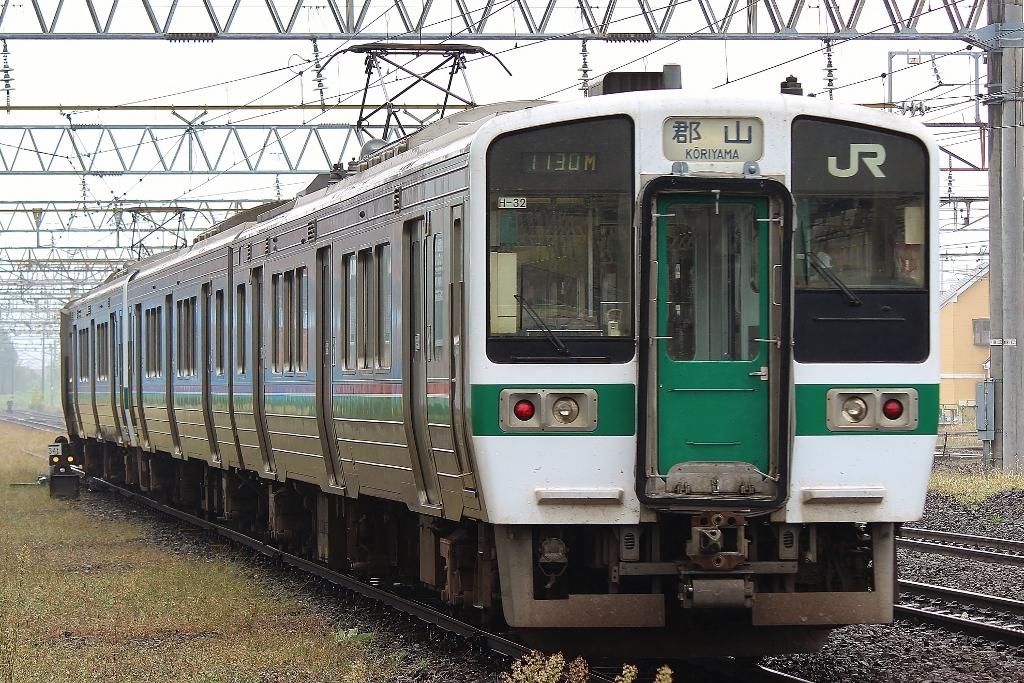 H-32 (1024x683)