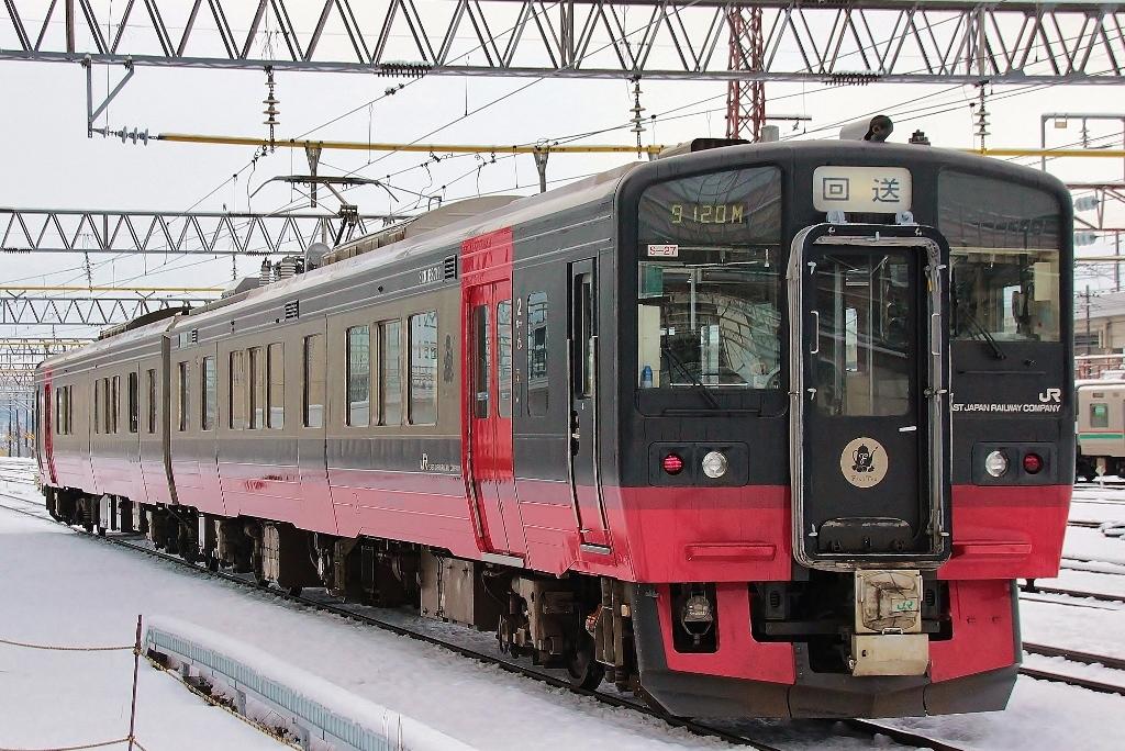 S-27 (1024x684)