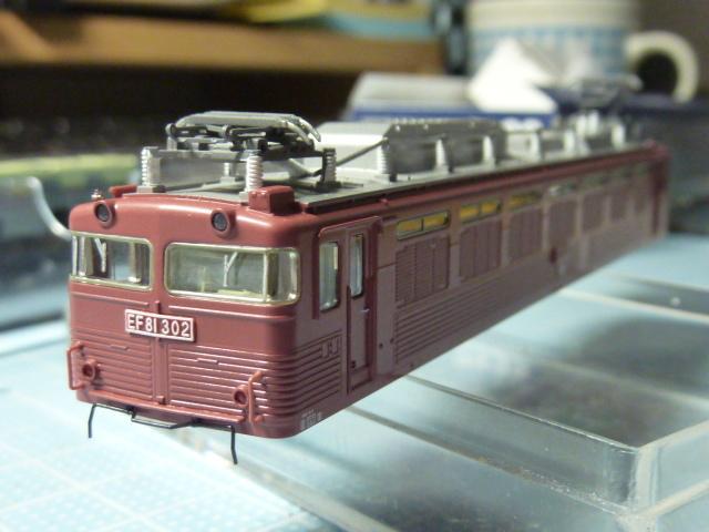 P1210764.jpg