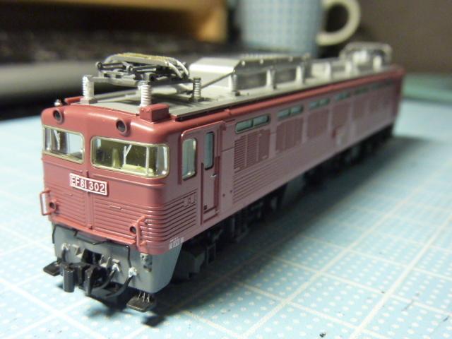 P1210766.jpg