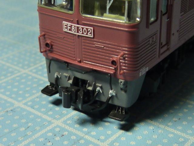 P1210768.jpg