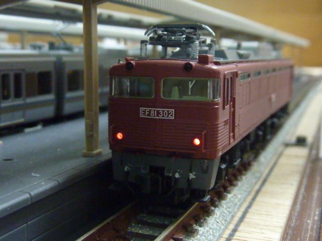 P1220016.jpg