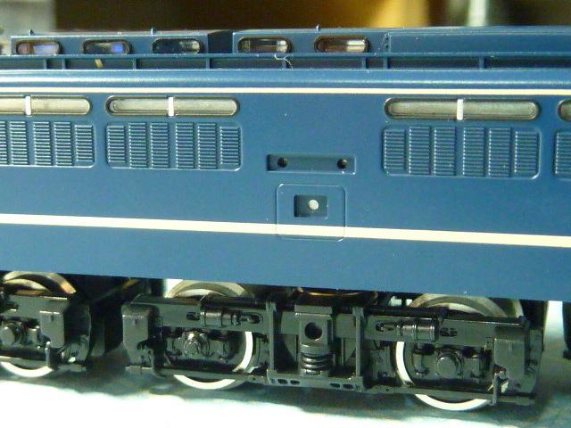 P1220080.jpg