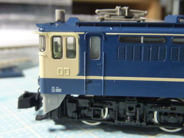 P1220083.jpg