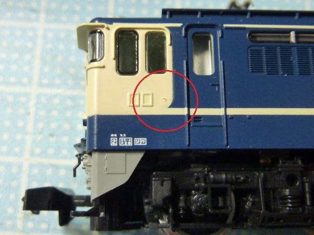 P1220100-1.jpg