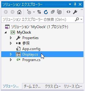 MyClock_cs.jpg