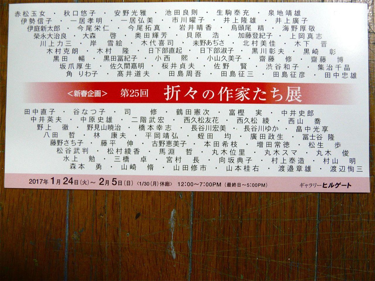 P1130461.jpg