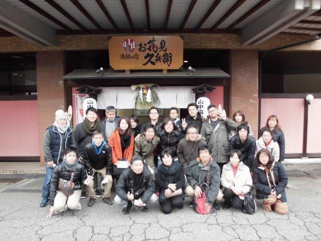 2016金沢山中温泉0