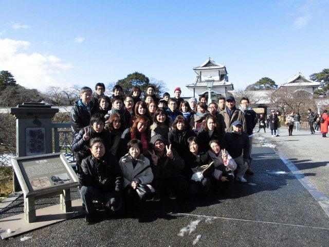2016金沢山中温泉1