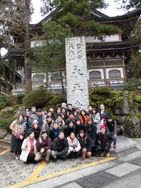 2016金沢山中温泉8