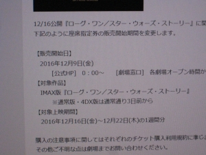 IMAX 02