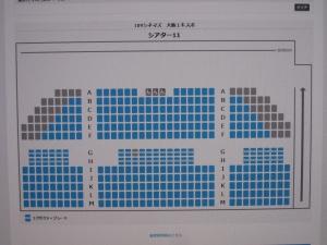 IMAX 03