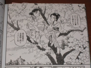 この世界 桜の木の上で