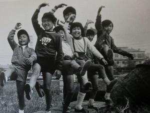 1965 シェーオール怪獣大進撃の子どもたち
