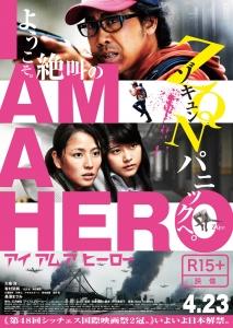 IAMAHERO.jpg