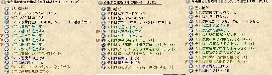 スクリーンショット (263)