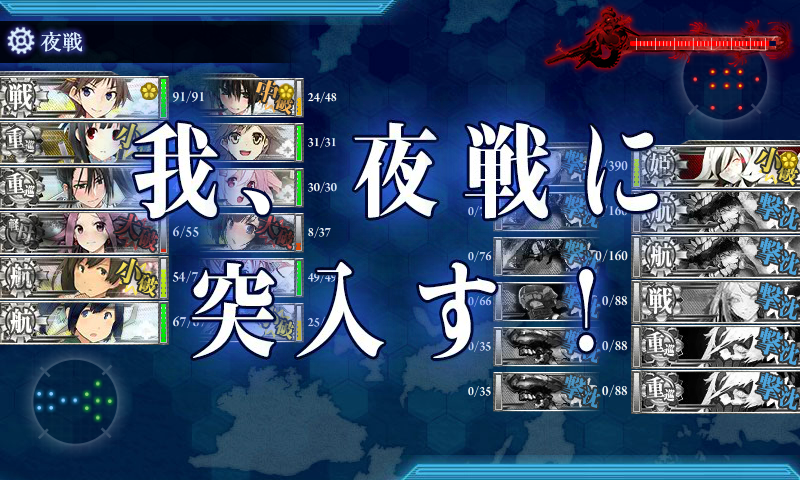 KanColle-161120-12301411.png