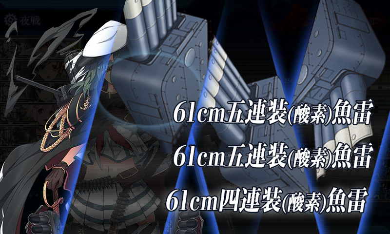 KanColle-161126-01024976.png
