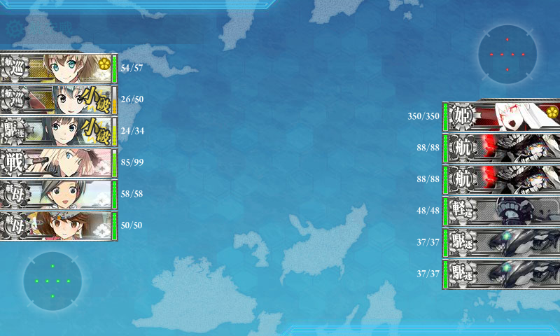 KanColle-161129-21384895.png