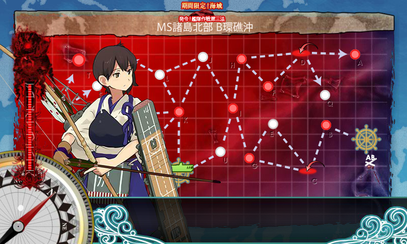 KanColle-161130-00135264.png