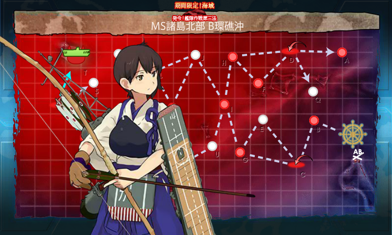 KanColle-161203-00285884.png