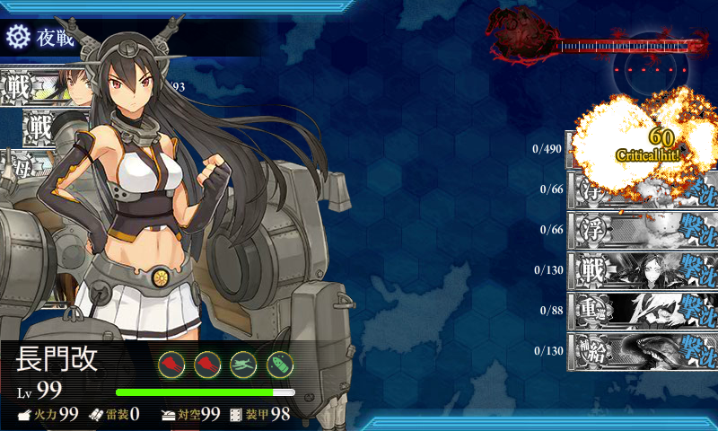 KanColle-170126-01080513.png