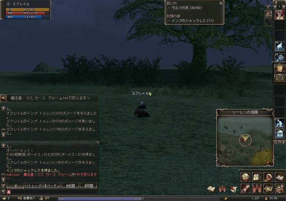 Shot00015.jpg